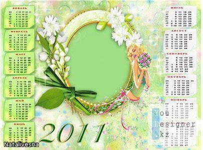 Календарь - рамка для Photoshop – Прекрасная весна