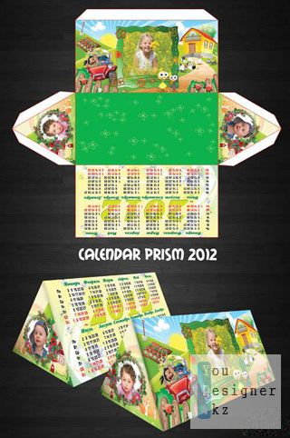 Календарь-призма с рамочками на 2012 / Calendar-prism with frames for 2012