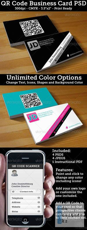 qr_code_business_card_unlimited_colors_1320762716.jpeg (62.78 Kb)