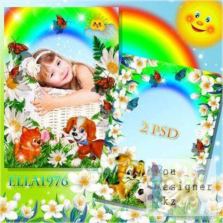 Летние детские рамки- Радужное настроение (Часть 1)