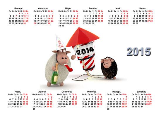Календарь для смартфона с андроид