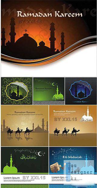 Векторные открытки с Рамаданом /  Ramadan Greeting Cards Vektor