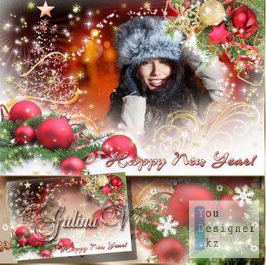 Рамка для фото - Красивый праздник Новый год / Photo frame - a Beautiful New year celebration
