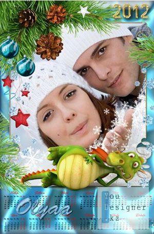 ramka__kalendar_na_2012_god__pust_drakon_na_krylyah_schaste_prineset.jpg (43.1 Kb)