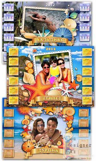 Календари на 2012 год - Отдых на море / Calendars for 2012 year - Holiday at Sea