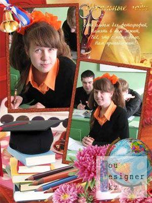 ramka_dlya_foto__shkolnye_zvonki_uroki_peremenki.jpg (35.08 Kb)