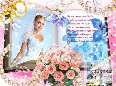 ramka_dlya_fotonasha_lyubov.jpg (37.12 Kb)