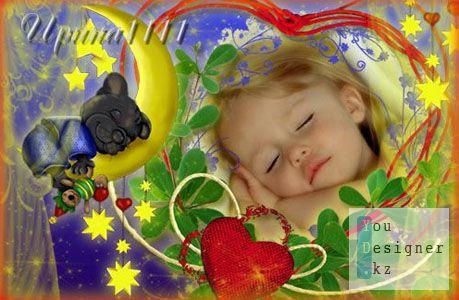 Рамка для фотошоп - Детский сон