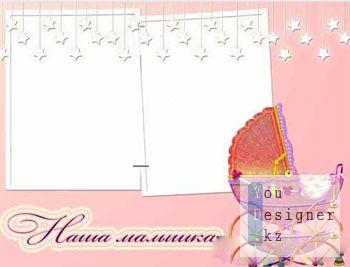 ramka_dlya_fotoshop__nasha_malyshka.jpg (14.68 Kb)