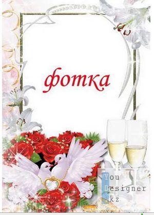 ramka_dlya_fotoshopsvadebnye_golubki.jpg (26.62 Kb)