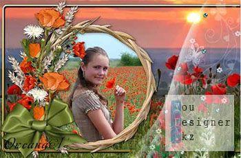 ramka_dlya_photoshop__vkus_leta.jpg (26.41 Kb)
