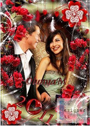 Рамка для влюбленных - Яркое чувство Любовь