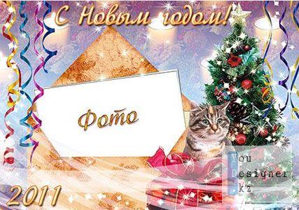 Новогодняя рамка – Фото в конверте