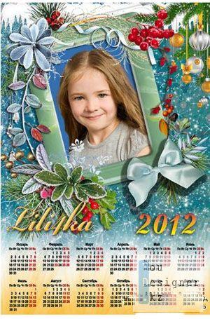 Рамка _Календарь_2012_Иней / The frame - calendar for 2012 - frost
