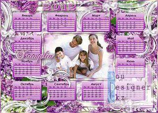 Календарь 2012 год - Какая хорошая семья / Calendar year 2012 - What a good family