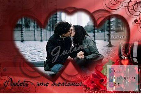 ramka_ko_dnyu_svyatogo_valentina.jpg (30.68 Kb)