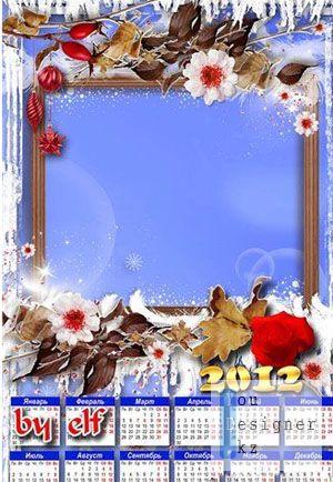 Рамка-календарь - В преддверьи зимы / Frame-calendar - IN преддверьи winter