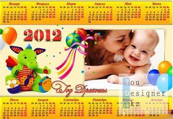 Рамка-календарь на 2012 год - Мой дракоша / Photo frame - calendar for 2012 - my little dragon