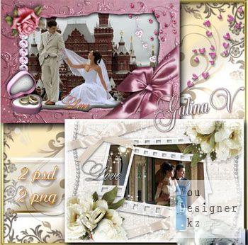 ramki_dlya_foto__svadebnaya_ceremoniya.jpg (38.34 Kb)