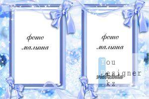 ramochka_dlya_dvuh_foto_malysha_v_golubyh_tonah.jpg (13.43 Kb)
