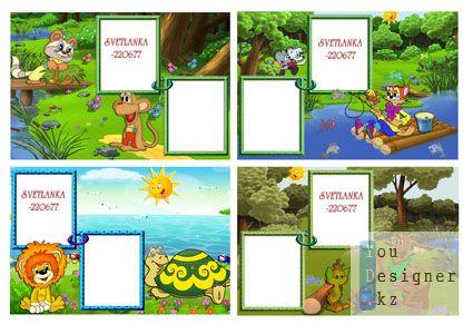Детский сборник №1