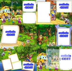 Детский сборник №2