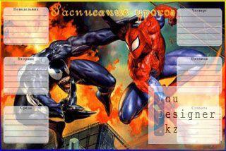 rasp_spiderman.jpg (23.39 Kb)