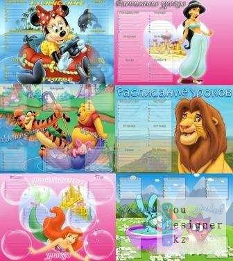 Расписание уроков для первоклашек с героями любимых мультфильмов