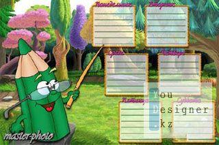 Расписание уроков Лесной учитель / Schedule of lessons Forest teacher