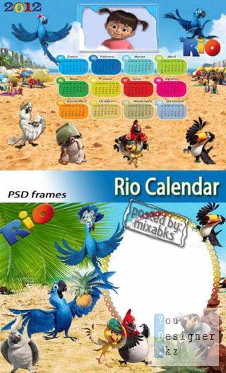 rio1106_1307690312.jpeg (.94 Kb)