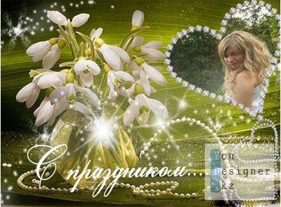romanticheskaya_ramka_k_zhenskomu_dnyu__podsnezhnik.jpg (38.24 Kb)