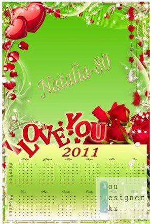 Романтический календарь-рамка на 2011 год - I Love You