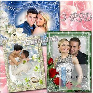 Романтичные рамочки - Вместе навсегда