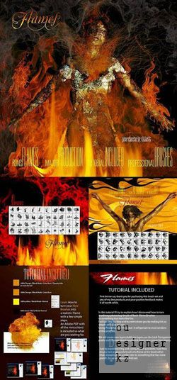 rons_flames_brushes__tutorial_1299265156.jpeg (43.36 Kb)
