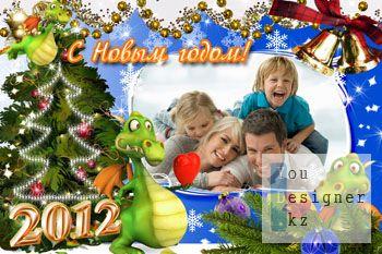 C Новым годом! / Happy New year!