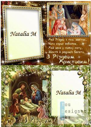 s_prazdnikom_rozhdestvaa.jpg (42.42 Kb)