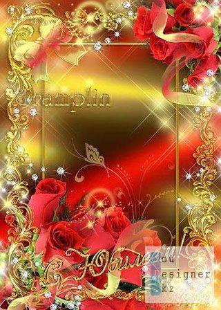 s_yubileem_1309016050.jpg (.73 Kb)