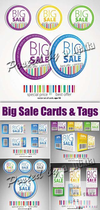 Векторные карточки с распродажей и стикеры / Big Sale Cards & Tags Vector