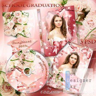 school_graduation_1305915852.jpg (31.21 Kb)