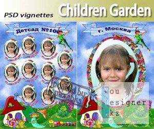 Яркие и красочные виньетки для выпускников детских садиков или начальной школы!