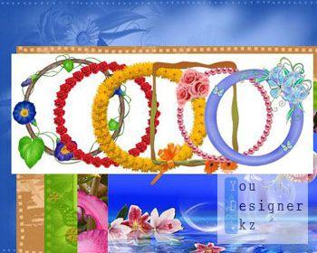 Скрап-набор - Цветочный / Flower scrap kit