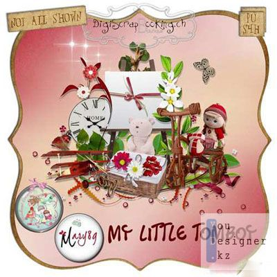 scrapkit__my_little_tomboy_1291364153_012.jpg (39.12 Kb)