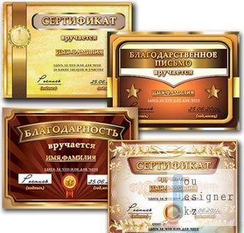 sertifikaty_i_blagodarnosti_certificates_and_thanks.jpg (34.07 Kb)