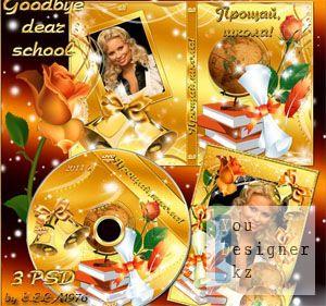 shkolnaya_oblozhka_dlya_dvdzaduvka_na_disk_i_fotoramka__proszaishkola.jpg (31.73 Kb)