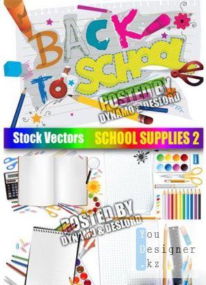 Школьные принадлежности 2 - векторный клипарт / Stock vectors