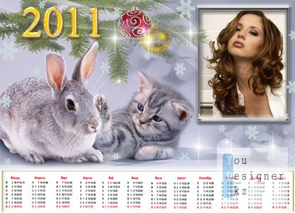 рамка-календарь на 2011 год – симпатяги