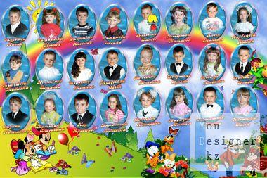 Виньетка  для детского сада и младших классов-Сказочная поляна
