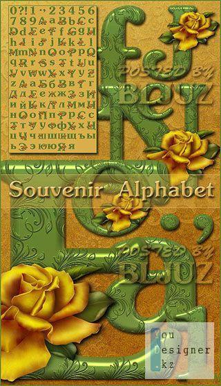 Скрап набор - Сувенирный алфавит / Souvenir Alphabet