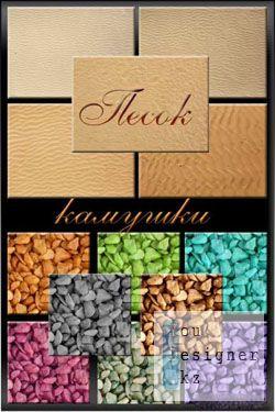 Текстуры и фоны - Золотой песок, камушки / Textures and backgrounds - golden sand, stones