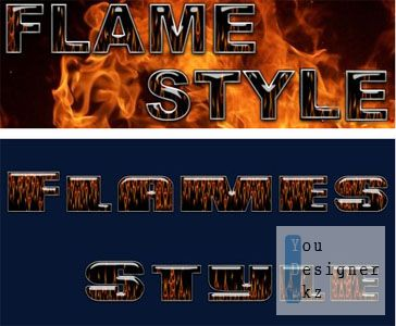 Flame style для фотошоп